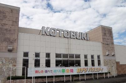 kotobuki_%e5%85%a8%e6%99%af_1
